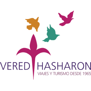LogoVERED_HASHARON_Spanish-300x300